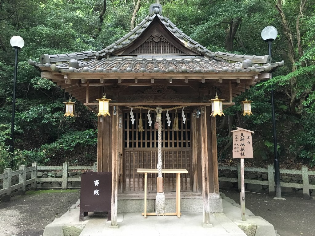 枚岡神社 (40)
