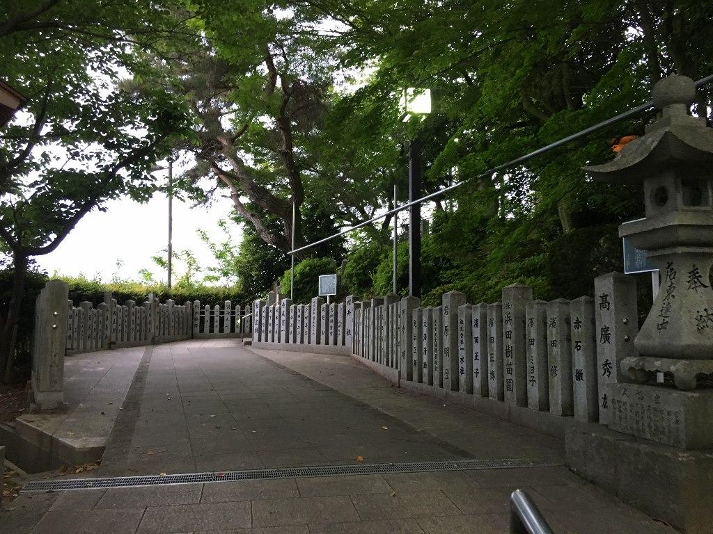 旭山神社 (10)