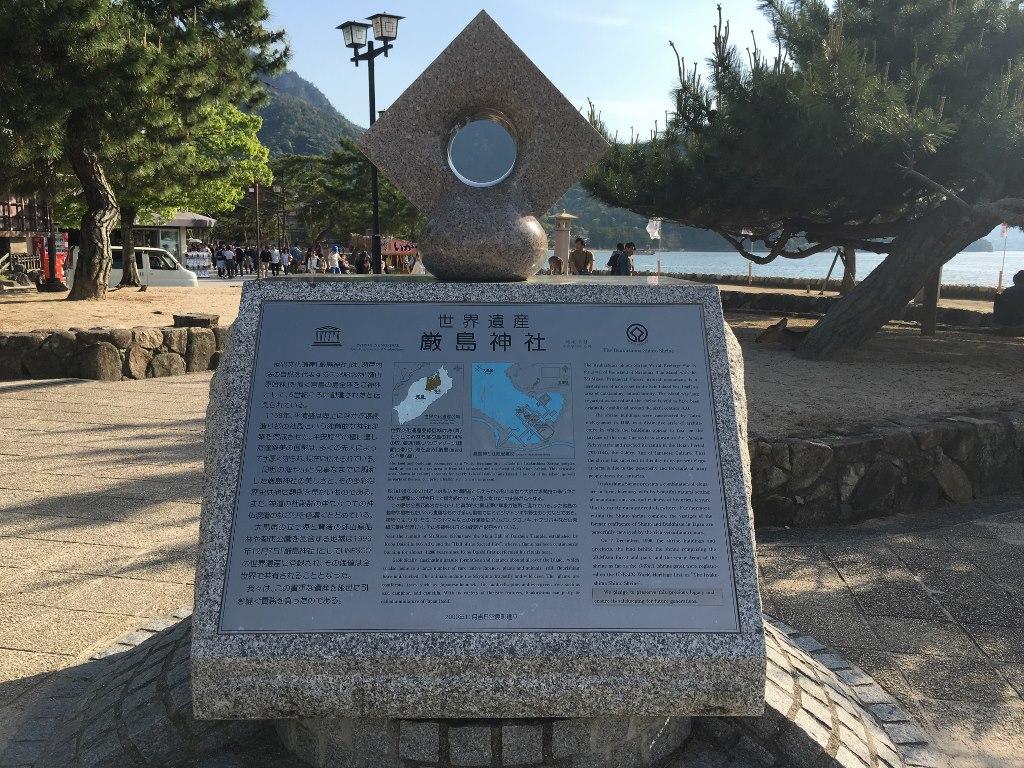 厳島神社@厳島(宮島) (8)
