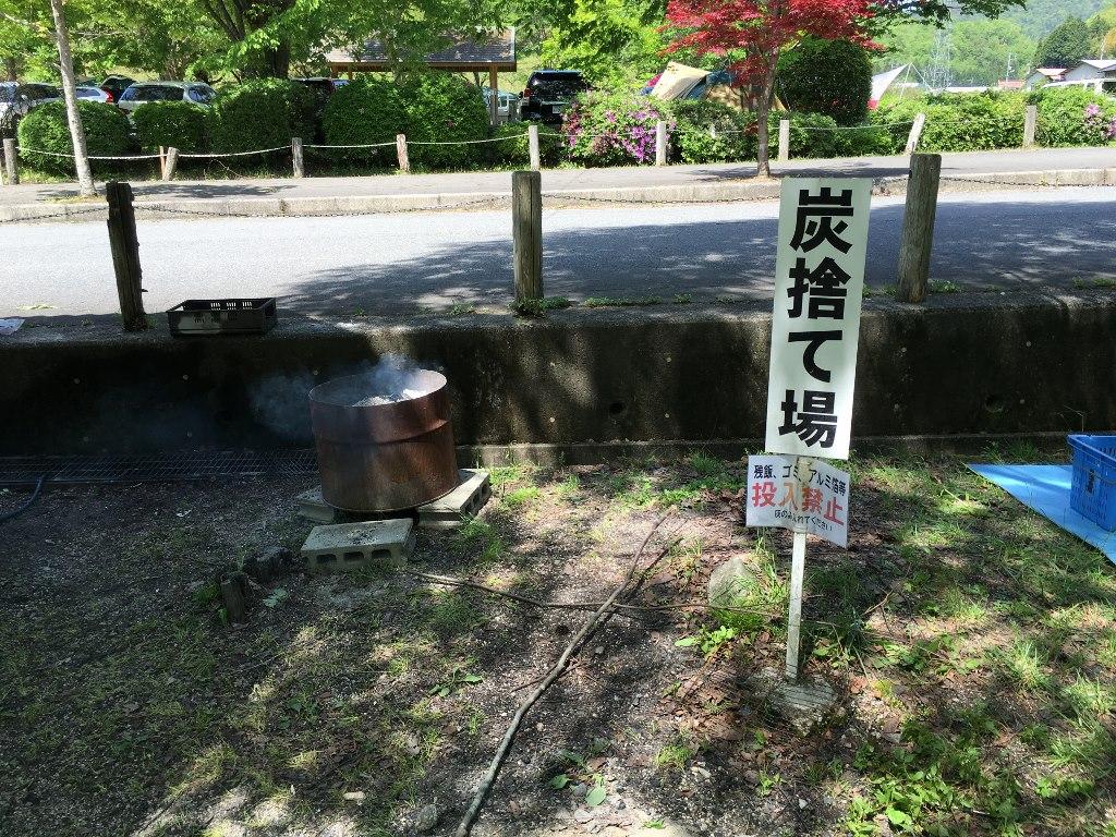 岩倉キャンプ場 (22)