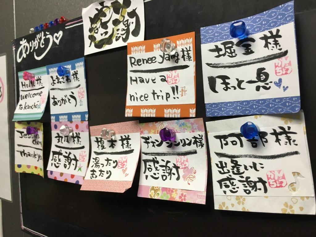 漁火の宿シーサイド観潮 (57)