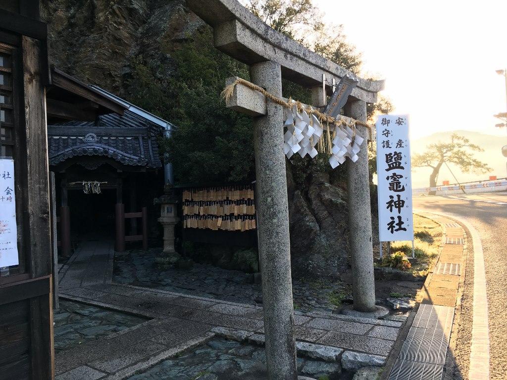 鹽竃神社 (18)