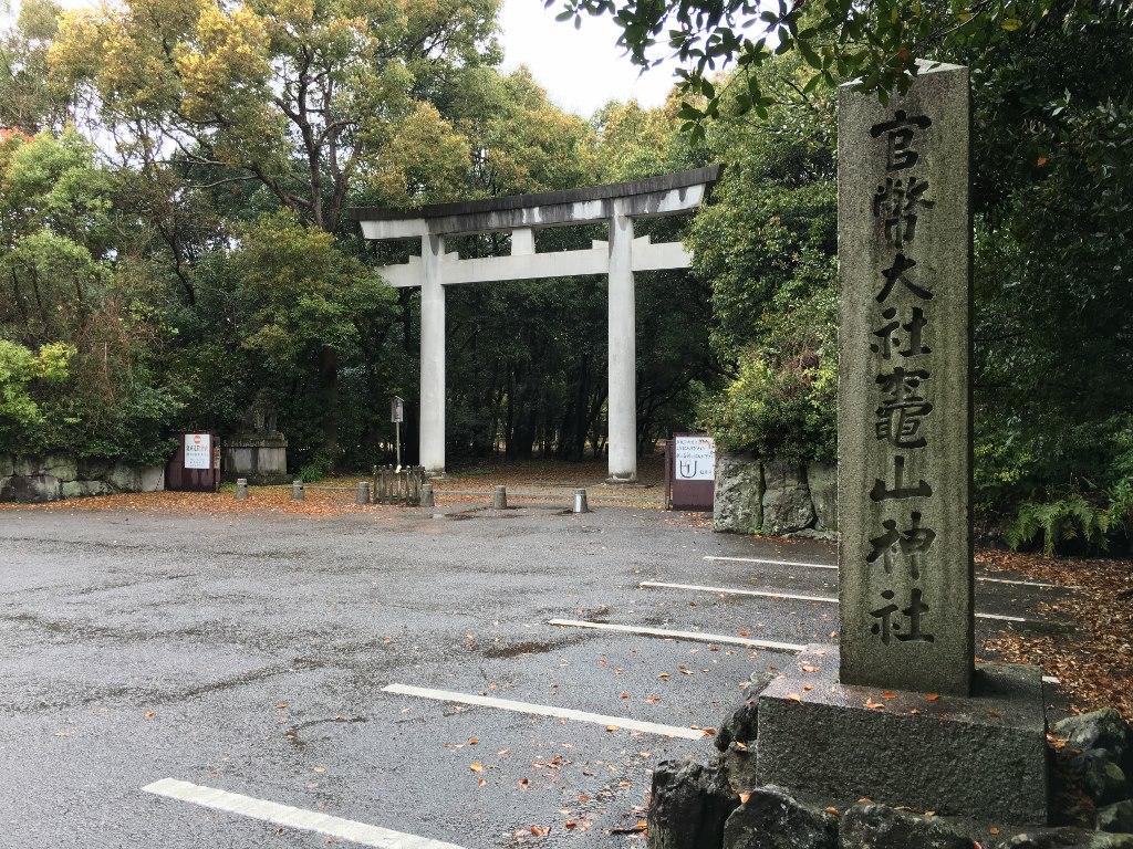 竈山神社 (2)