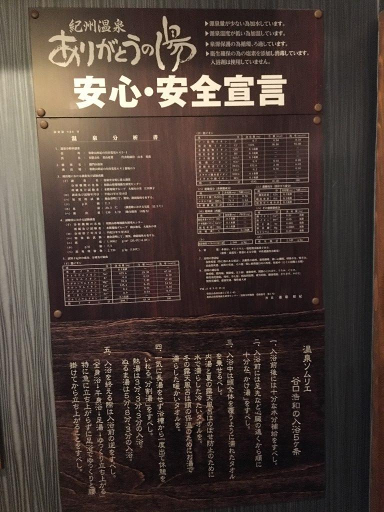 漁火の宿シーサイド観潮 (52)