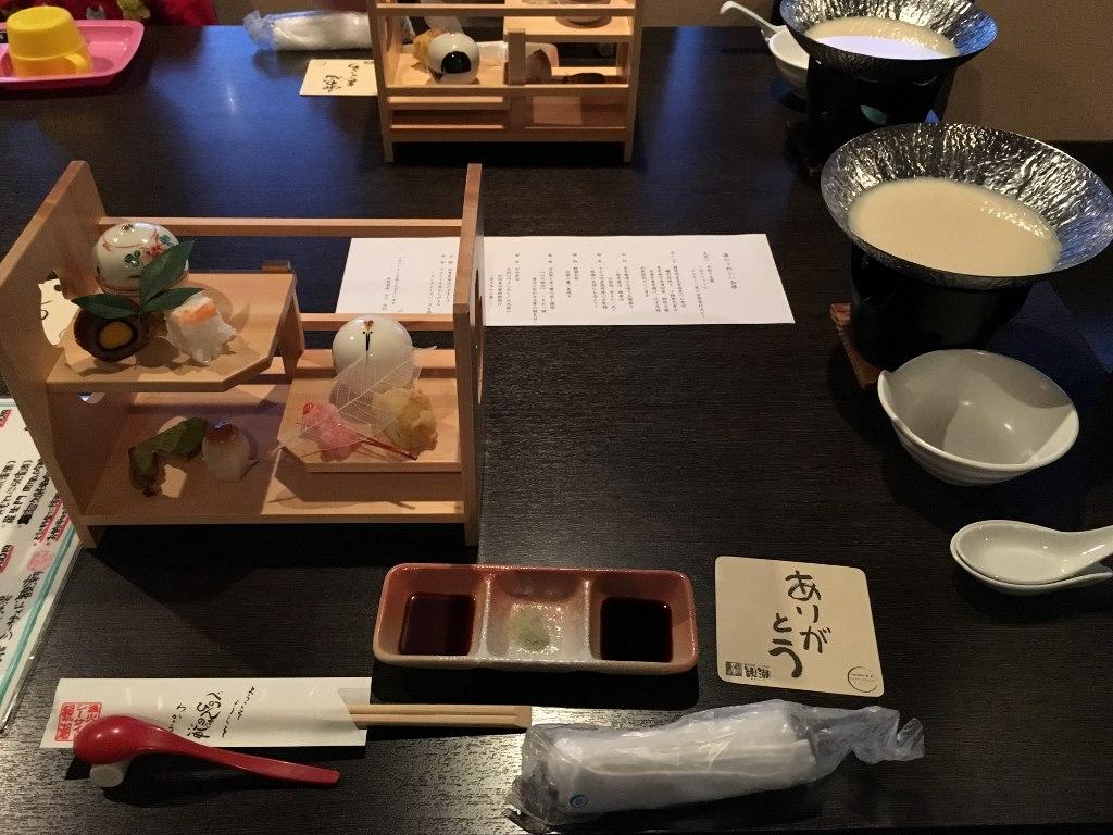 漁火の宿シーサイド観潮 (23)