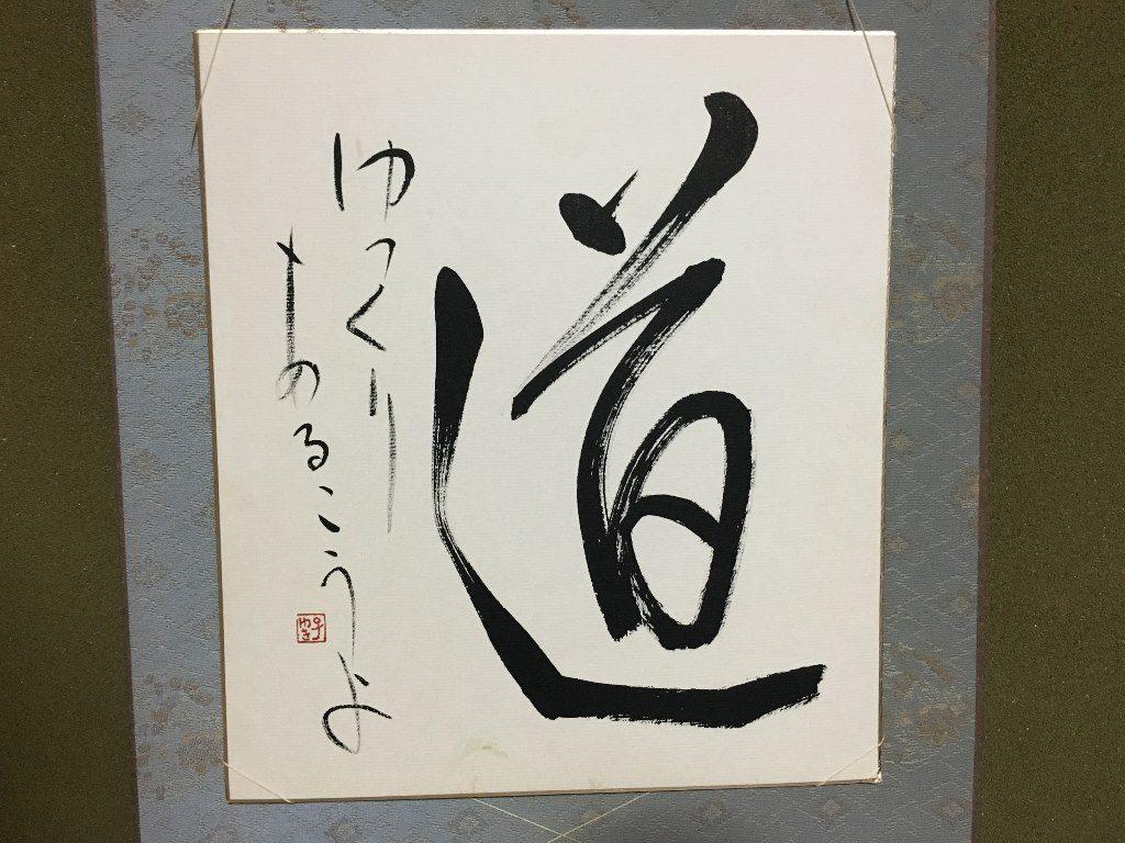 蕎麦森本屋 (24) (1024x768)