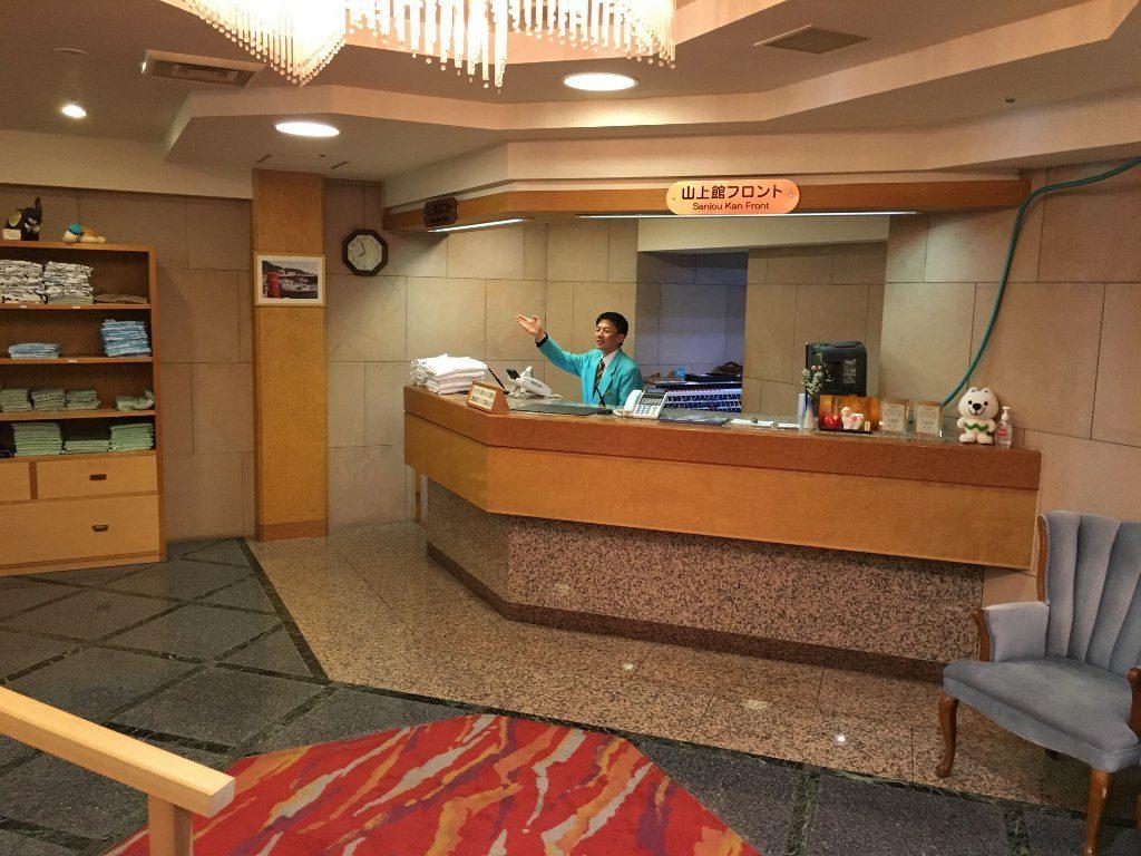ホテル浦島 (8) (1024x768)