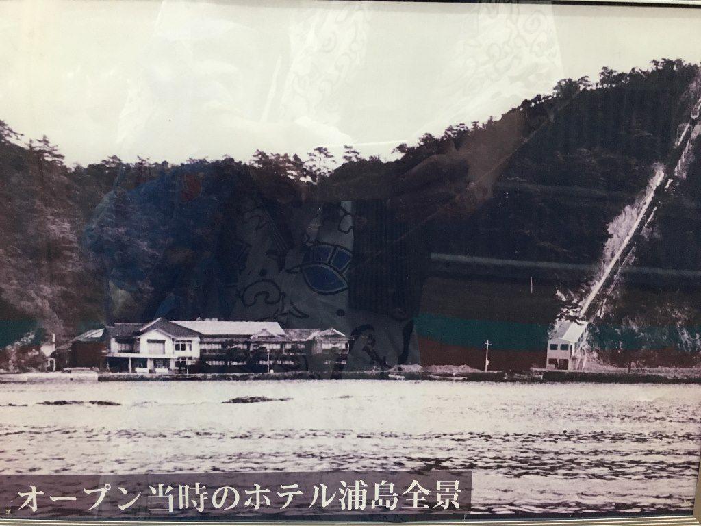 ホテル浦島  (97)