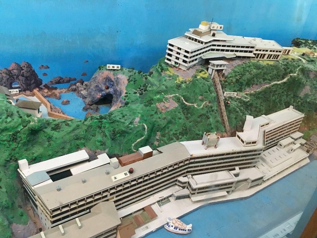 ホテル浦島  (90)