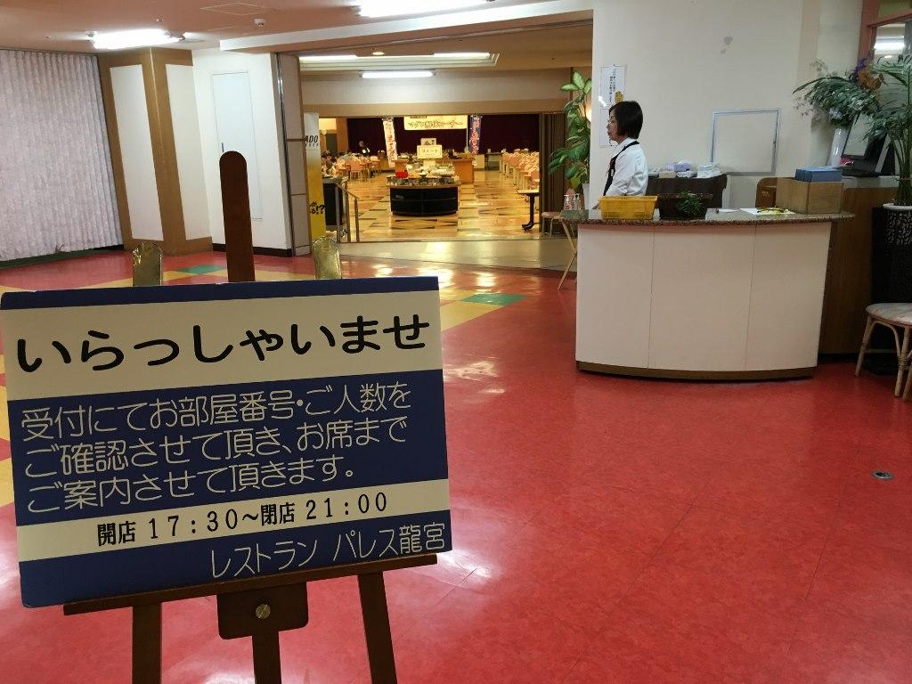 ホテル浦島  (33)
