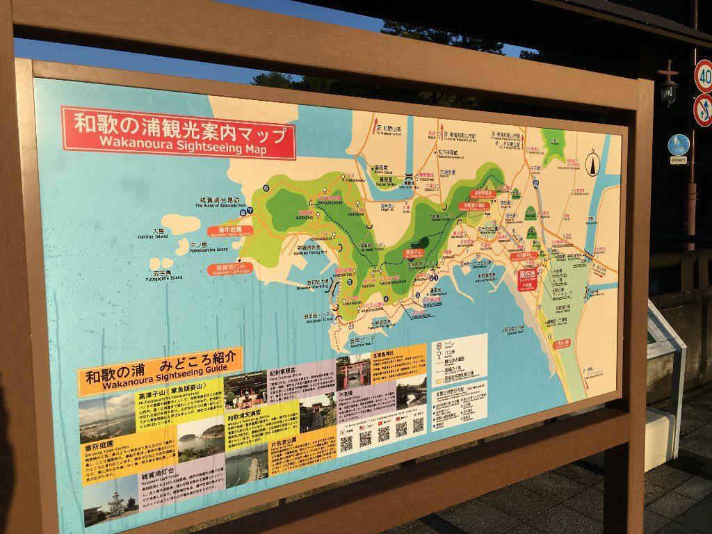 和歌浦観光マップ