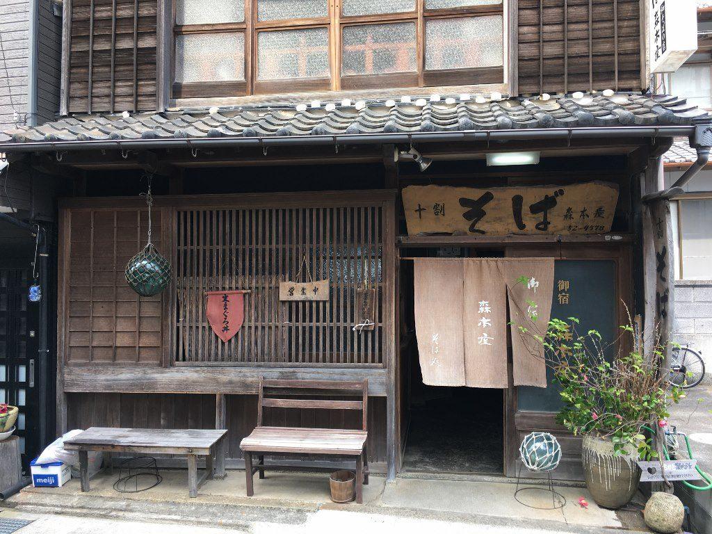 蕎麦森本屋 (30) (1024x768)