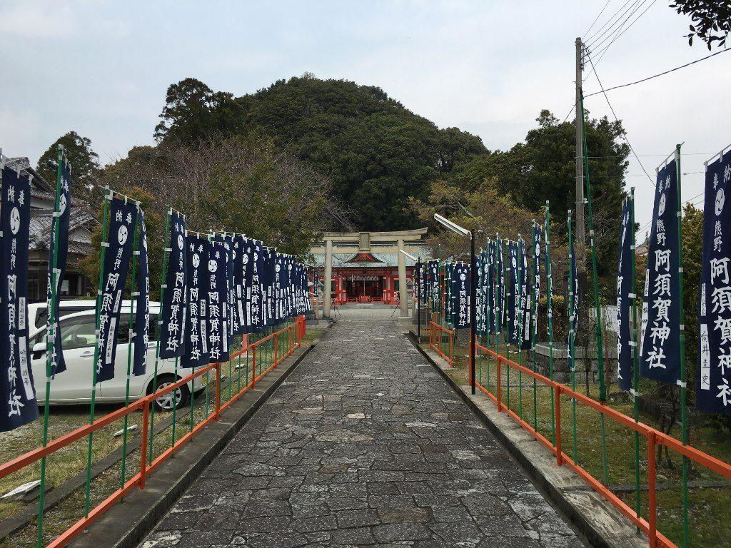 阿須賀神社 神邑顕彰碑 (31) (1024x768)