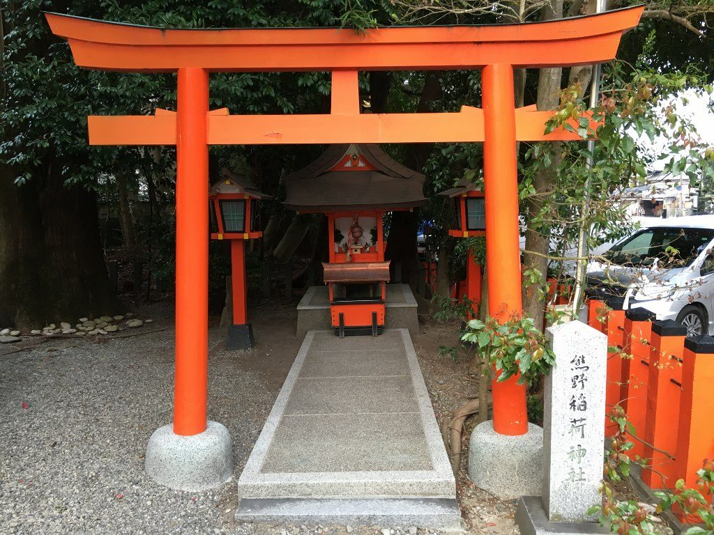 熊野速玉神社 (1)