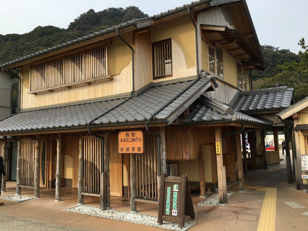 花窟神社 (5)