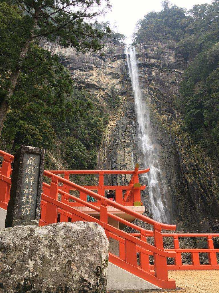 那智の大滝 (43) (1024x768)