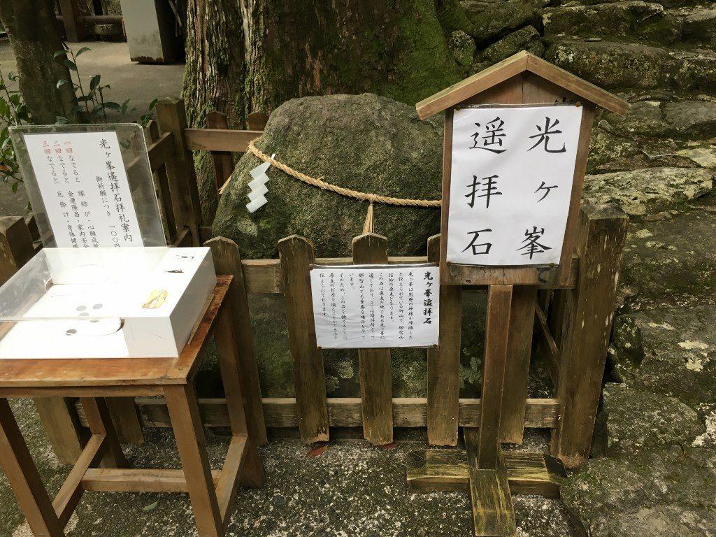 那智の大滝 (16) (1024x768)