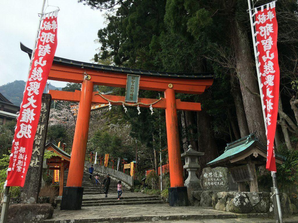 熊野那智大社 (92) (1024x768)