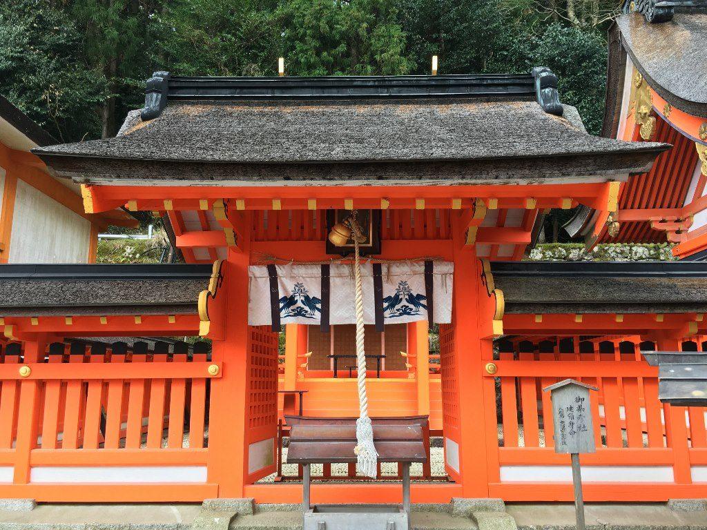 熊野那智大社 (68) (1024x768)