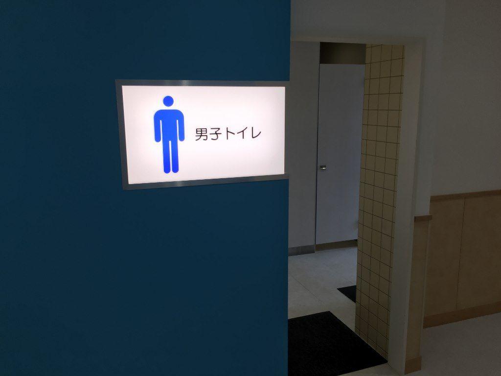 和か屋本店 (17) (1024x768)