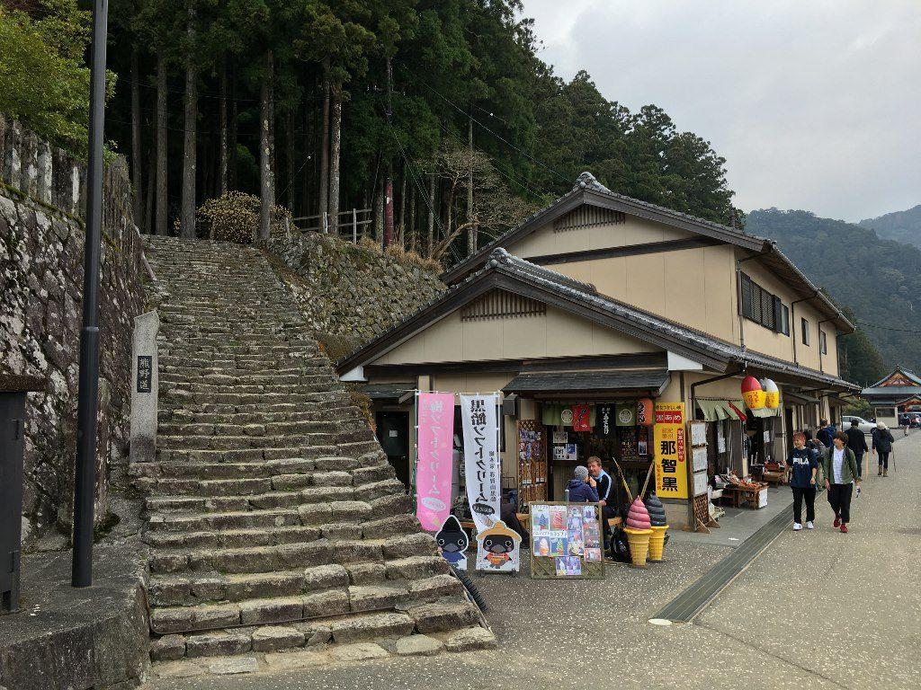 熊野那智大社 (53) (1024x768)