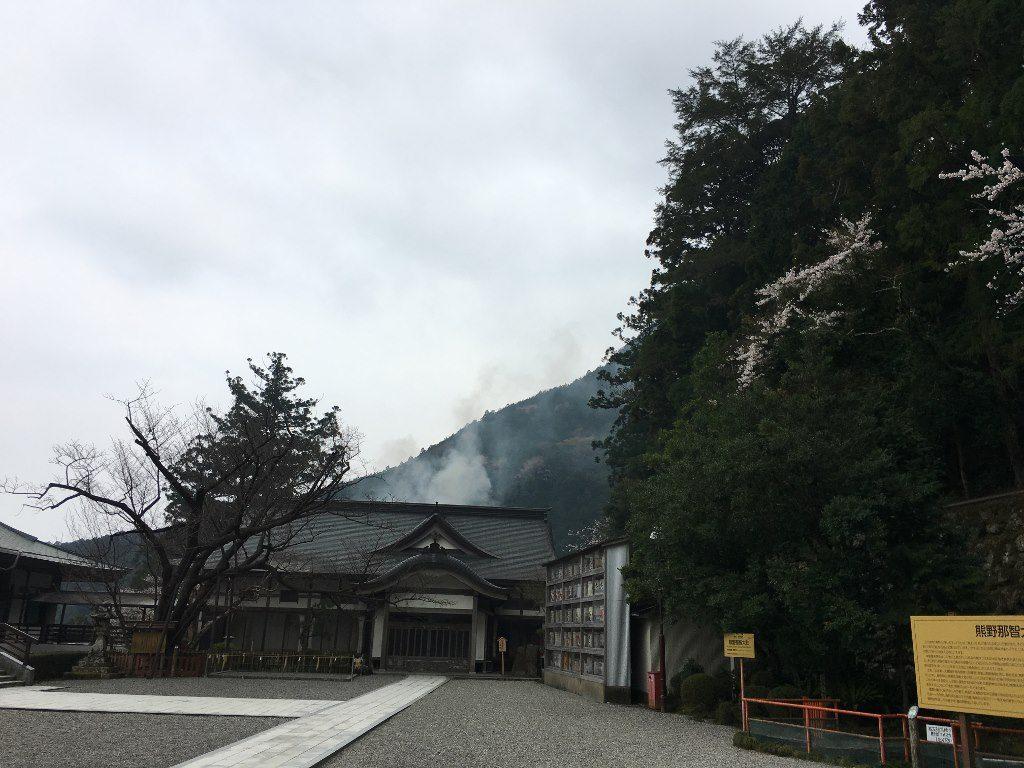 熊野那智大社 (19) (1024x768)