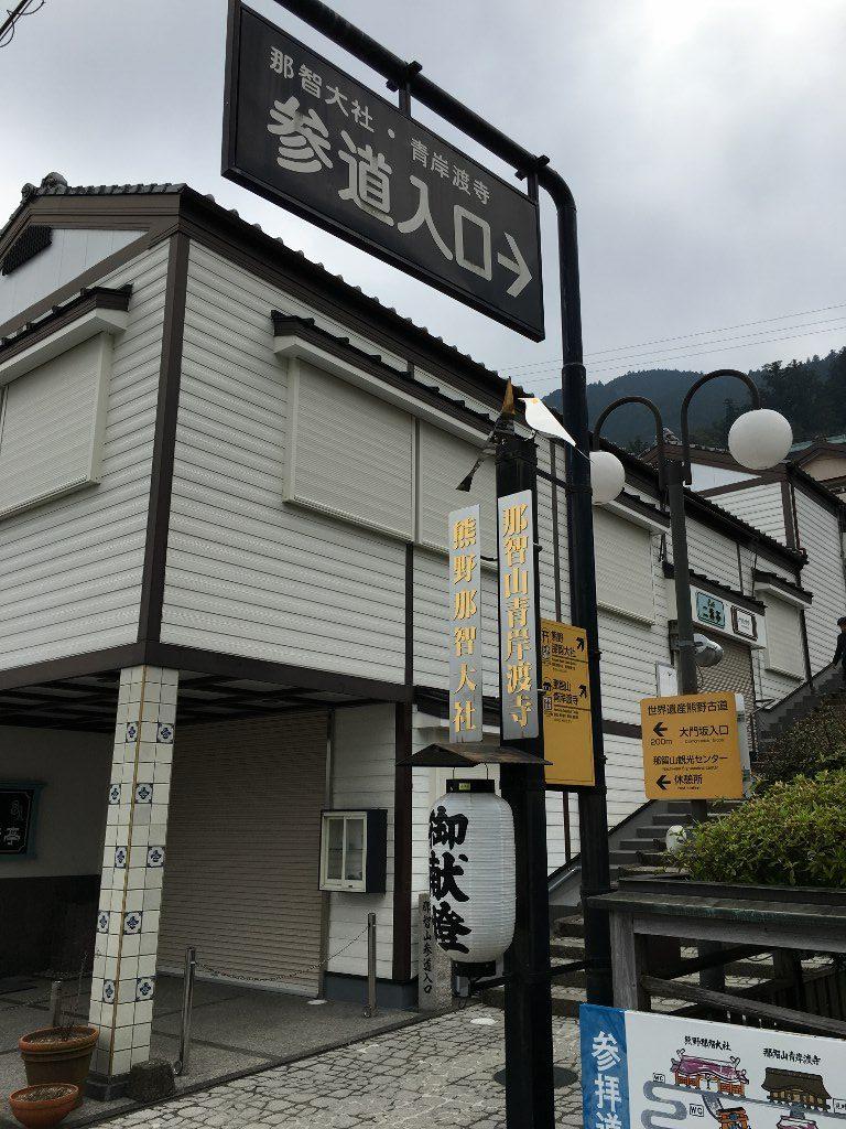 和か屋本店 (2) (1024x768)