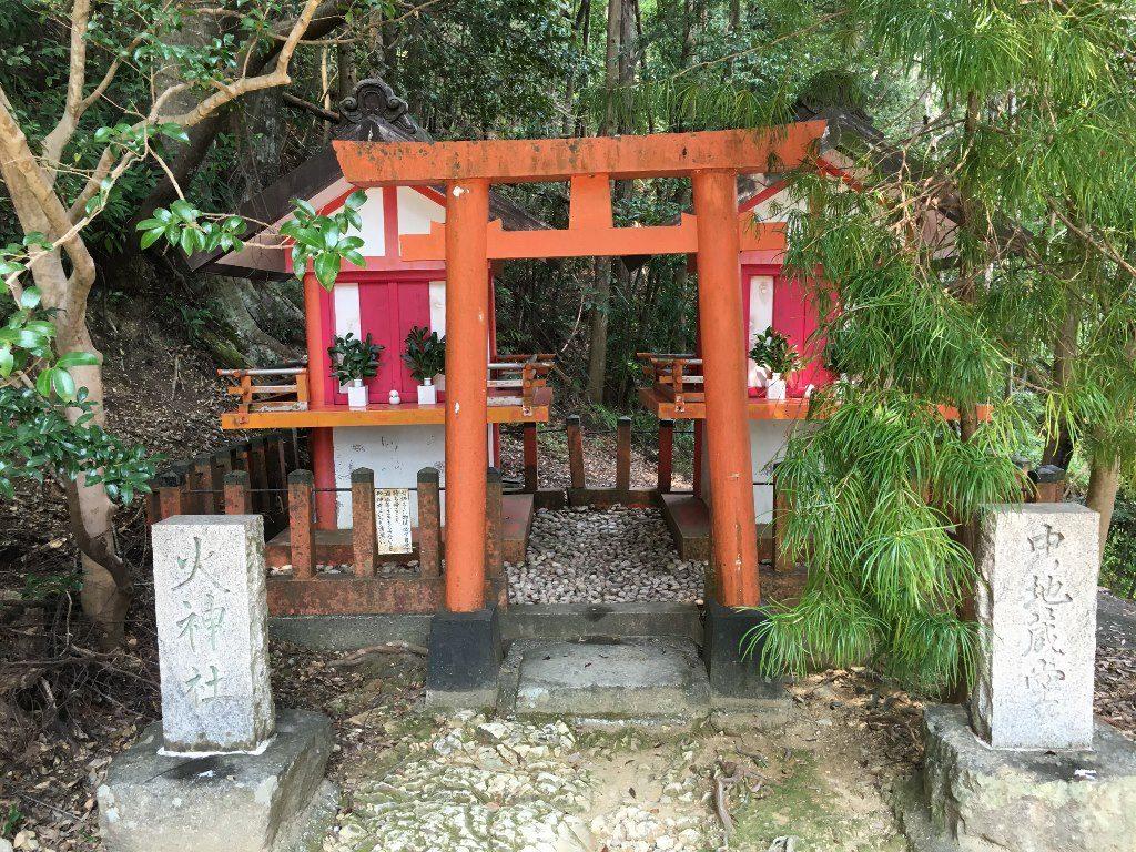 天磐盾 神倉神社 (36) (1024x768)