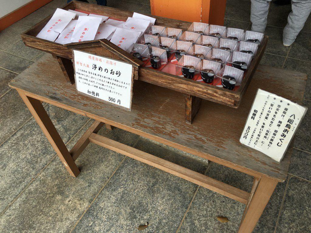 熊野那智大社 (26) (1024x768)