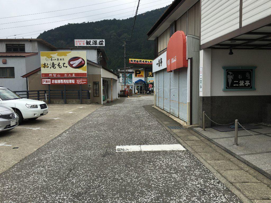 和か屋本店 (4) (1024x768)