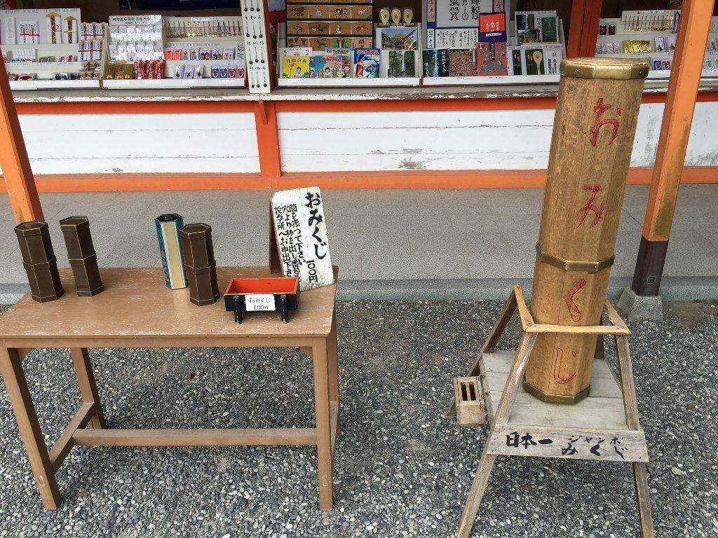 熊野那智大社 (39) (1024x768)