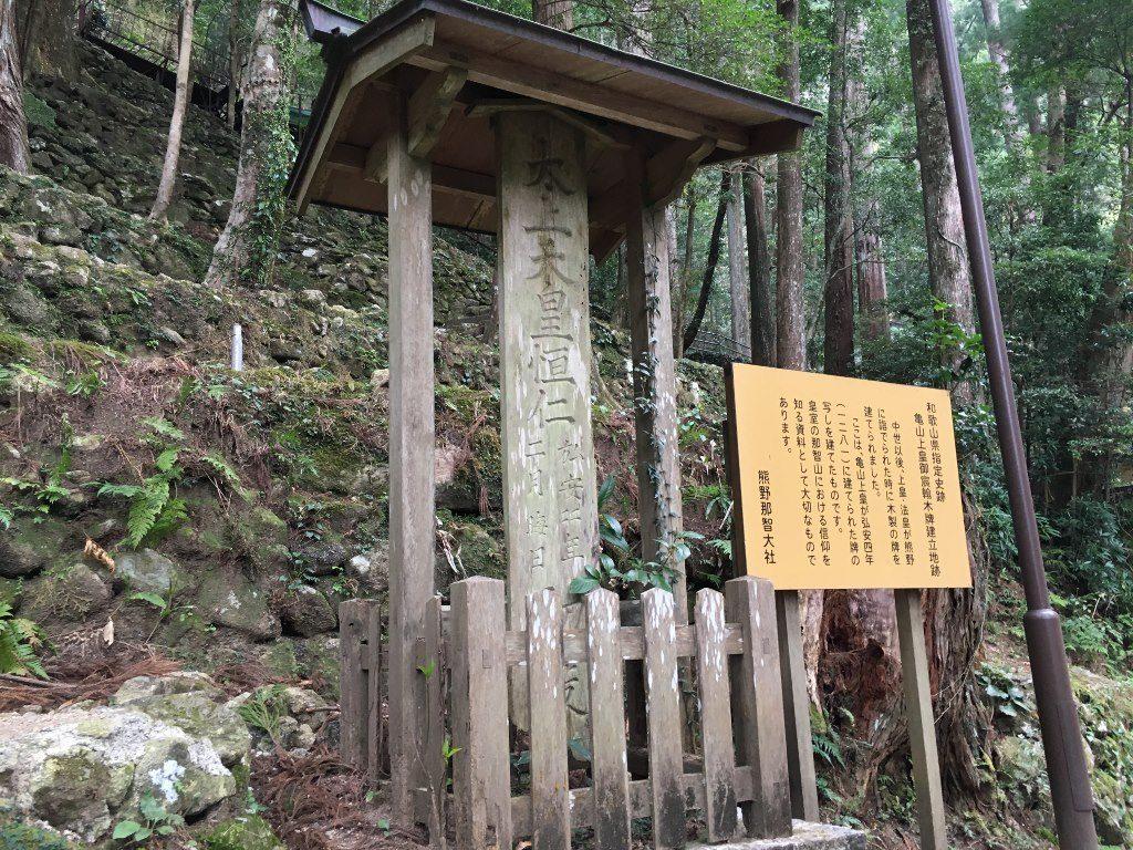 那智の大滝 (14) (1024x768)
