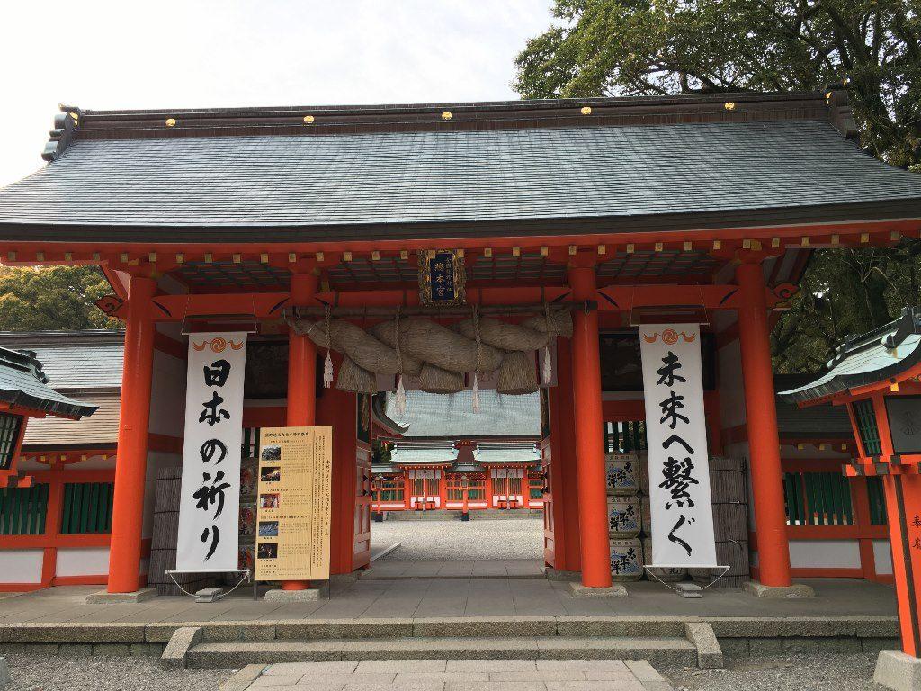 熊野速玉神社 (22)