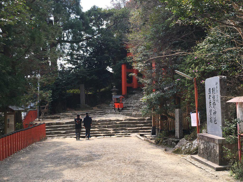 天磐盾 神倉神社 (14) (1024x768)