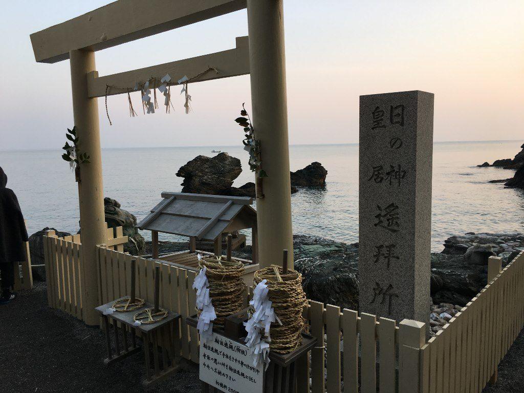 二見興玉神社と夫婦岩 (108)