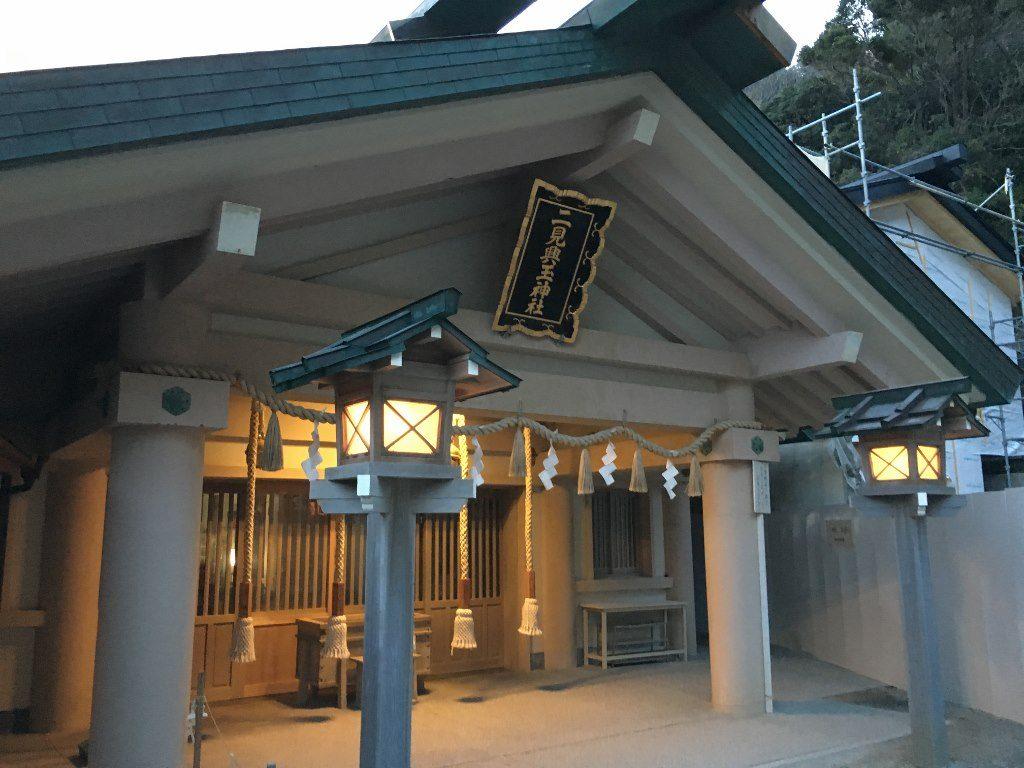 二見興玉神社と夫婦岩 (6)