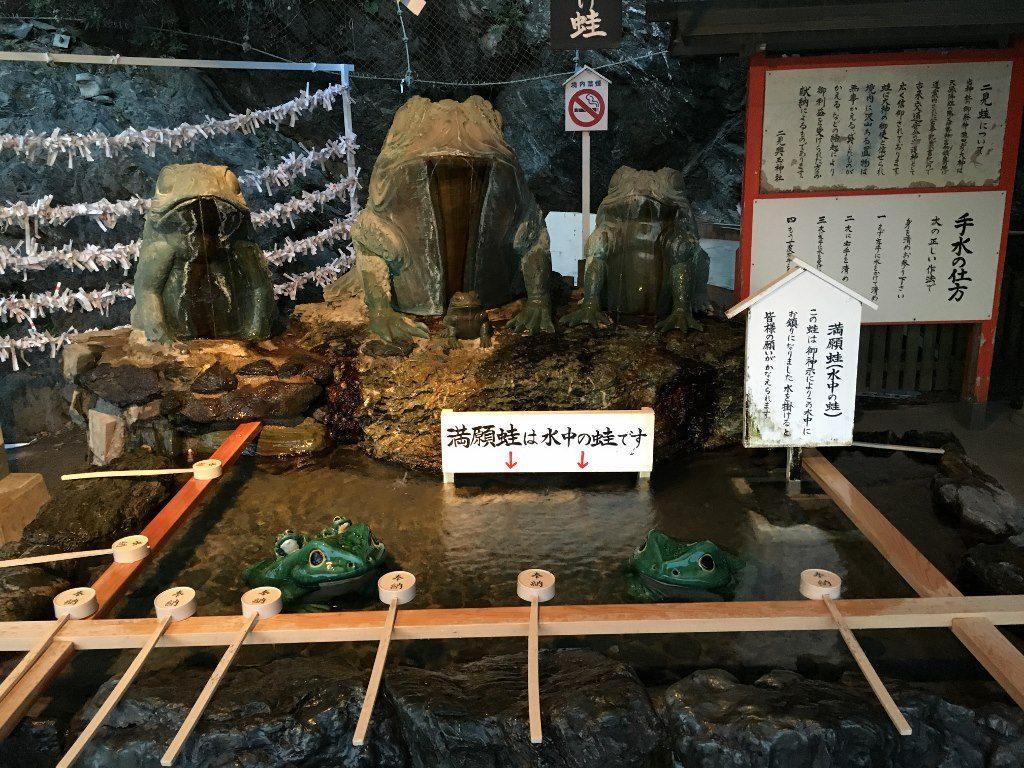 二見興玉神社と夫婦岩 (12)