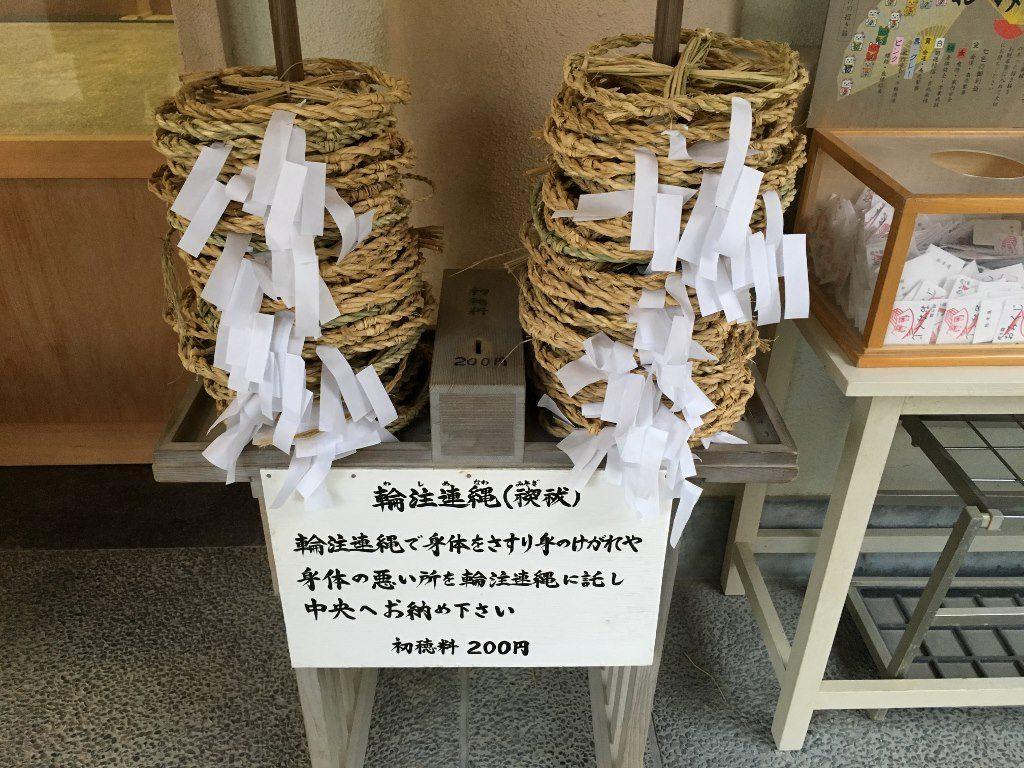 二見興玉神社と夫婦岩 (107)